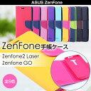 Zenfone 2 3 zenfone2 Zenfone3 Laser Zenfone GO Selfie ケース 手帳型 カバー TPU スマホケース 手帳 ZE500KL ZB551KL ZC551KL ZenfoneGO ASUS ZD551KL ZenfoneSelfie 楽天モバイル