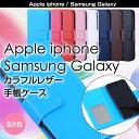 iPhone 7 6 Galaxy S7 S6 S8 edge PLUS レザー ケース 手帳型 カバー TPU スマホケース 手帳 docomo/au/softbank アイフォン ギャラクシー Samsung iphone6 ipnohe7 iphone6S サムスン apple アップル エッジ プラス SC-02H SCV33 SCV31 SC-04G SC-05G SC-02J SC-03J