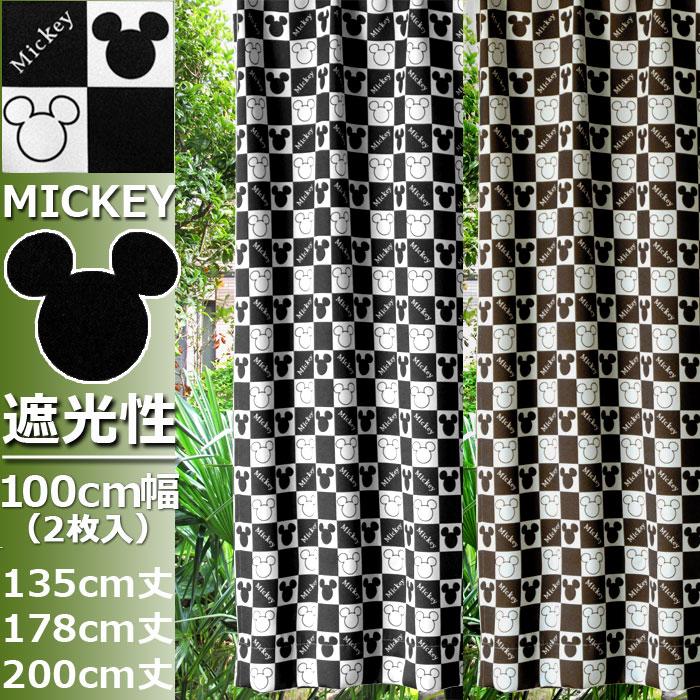 カーテン ミッキーマウス 遮光性 2枚組 『 シルエットミッキー 』 100cm幅 ディズ…...:auc-icon:10001627