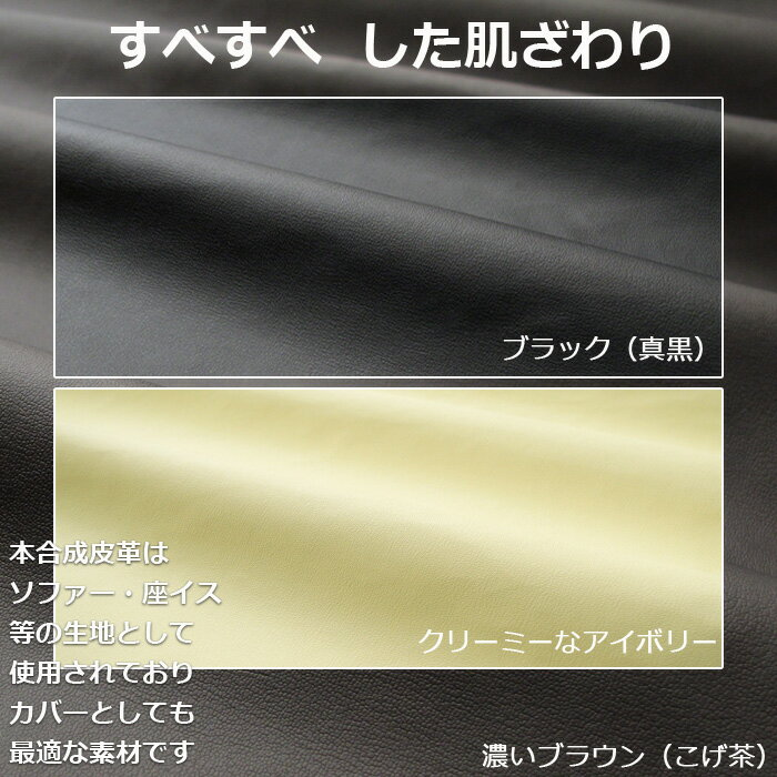 ソファカバー マルチカバー 『レザークロス』 ...の紹介画像2
