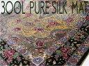 玄関マット 緞通 3144 68x122cm シルクカーペット 手織り絨毯 ラグ