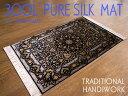 玄関マット 緞通 3090 61x91cm シルクカーペット 手織り絨毯 ラグ