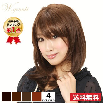 Rakuten ranking # 1 wig cheap, forever if you appeal to small women-wig full wig heat resistant wigs ladies wig M17C9