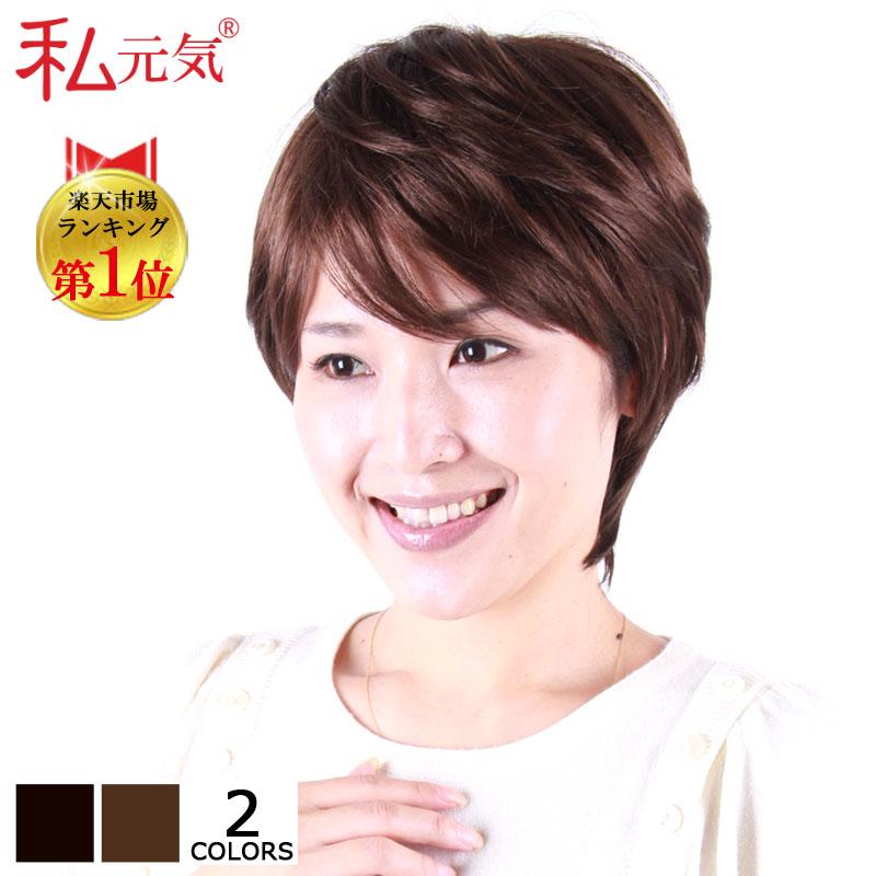 ウィッグ 自然 ショート 通販 安い かつら 女...の商品画像
