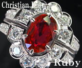 クリスチャン・ディオール ルビーPTダイヤモンドリング【楽オクハイジュエル】【質屋出店】【送料無料】