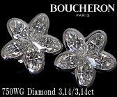 ブシュロン ダイヤモンドピアス750WG【送料無料】【質屋出店】【楽オクハイジュエル】