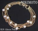 ミキモト K18アコヤ真珠ブレスレット【質屋出品】【送料無料】