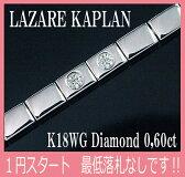 ラザールキャプラン K18WGダイヤモンドブレスレット【質屋出店】【楽オクハイジュエル】【鑑別書付】