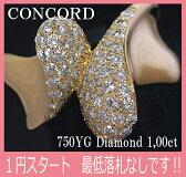 コンコルド 750YGダイヤモンドリング【楽オクハイジュエル】【質屋出店】
