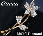 クィーンジュエリー(平和堂貿易)750YGダイヤモンドブローチ【楽オクハイジュエル】【質屋出店】【送料無料】