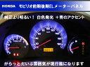 モビリオ 前期、後期 モビリオスパイク前期、後期 EL メーターパネル 日本語マニュアル付き 白色発光 2000台以上の実績 ホンダ ELメーター