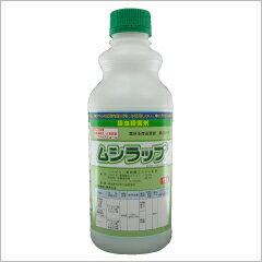 殺虫剤 ムシラップ 1L 【宅急便発送】