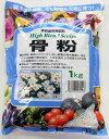 肥料 骨粉 1kg 05P03Dec16
