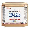 【ポイント3倍】リンレイ スクールジム 18L【業務用 床用ワックス】