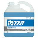 【ポイント3倍】CXS(シーバイエス) ガラスクリア 5L【業務用 窓ガラス洗剤】