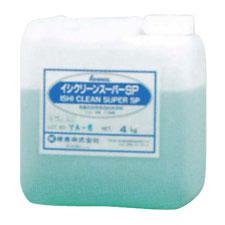 【ポイント3倍】紺商 イシクリーンスーパーSP 4kg【業務用 石材用洗剤】