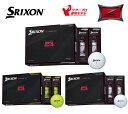 【◆】ダンロップ スリクソン Zスター XV ゼットスター エックスブイ ゴルフボール 1ダース 12球DUNLOP SRIXON Z-STAR XV2021年モデル 日本正規品