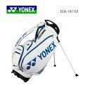 【◆】【CB-1911S】ヨネックス ゴルフ キャディバッグ プロモデルレプリカ スタンドバッグ メンズYONEX GOLF 2021年モデル