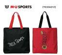 【◆】MU SPORTS トートバッグ エコバッグ 703D6012レディース M・U SPORTS MUスポーツ エムユースポーツ2021年秋冬モデル