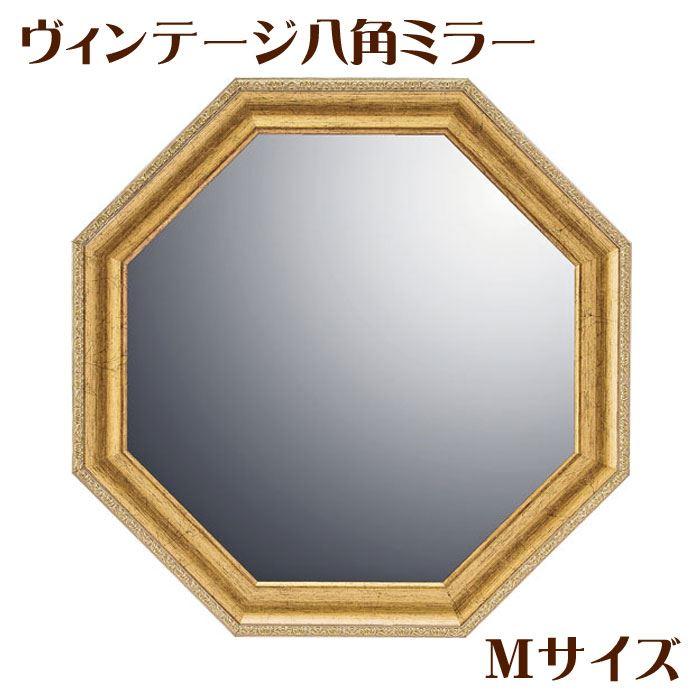 ヨーロピアン ヴィンテージ八角ミラー Mサイズ(...の商品画像