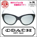 COACH コーチ アジアンフィッティング サングラス HC8064F 500211 Audrey Black 【海外モデル】【在庫限り】【楽ギフ_包装】【あす楽対応_関東】