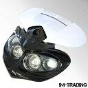 イーグルアイLEDヘッドライト黒/白TZR250R TTR DTトリッカーセローブロンコWR GN125バンバン200ボルティDR RMX250S DRZ400SM DF200ジェベルグラストラッカーST250E 250SB KSR110 KDX220 250TR Dトラッカー125 KLX250 SUZUKIスズキKAWASAKIカワサキ