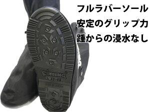 靴の上から履けるゴム底レインブーツ