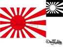 旭日旗柄 デザインカッティングステッカー カラーバリエーション有(黒・白・赤) Flag フラッグ 国旗 大型