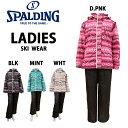 SALE/セール spalding/スポルディングレディーススキーウエア15SPL6641【あす楽対応_北海道】