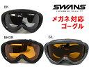 swans/スワンズメンズスノーボード/スキーゴーグル630S【あす楽対応_北海道】【RCP】