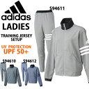 SALE/セール adidas/アディダスレディース杢ジャージ上下セットBPZ37/BPZ35【あす楽対応_北海道】