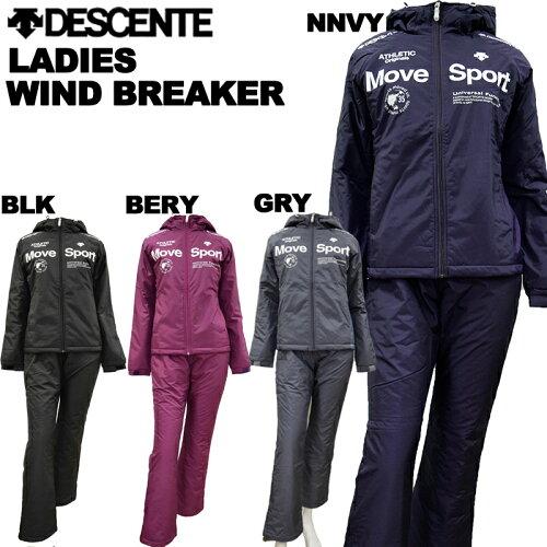 【送料無料】descente/デサントレディースウインドブレーカー上下【中綿入り】エクスプラスサーモDAT-3486W/DAT3485WP【あす楽対応_北海道】【RCP】