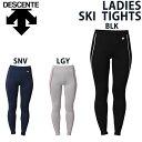 SALE/セール descente/デサントレディース/スキー/タイツDUS-5424WP【レターパックも対応】