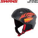 swans/スワンズスキーヘルメット/キッズ/ジュニアH-41【あす楽対応_北海道】【RCP】