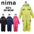 nima/ニーマジャンプスーツ/雪遊び/キッズ/ジュニア/スキーウェアJR-4656【あす楽対応_北海道】【RCP】