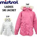 SALE/セール mistral/ミストラルレディーススキージャケットMS-4073【あす楽対応_北海道】