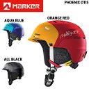 marker/マーカースノーヘルメットPHOENIX OTIS【あす楽対応_北海道】【RCP】