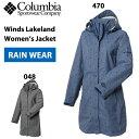 送料無料/columbia/コロンビアレディースレインコートWinds Lakeland Women's Jacket/PL2546【あす楽対応_北海道】