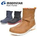 ショッピングポーター moonstar/ムーンスター RAINPORTER/レインポーター 婦人靴 防水 MS RPL003 あす楽対応_北海道 BOS 在庫一掃