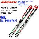 SALE/セール【送料無料】nordica/ノルディカジュニア/スキー板/ビンディング付きTEAM J RACE+MARKER M4.5 FASTRAK