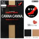 日本製 タイツ ベージュ 黒 ■ CANNA CANNA・フィット