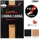 日本製 トレンカ ベージュ 黒 ■ CANNA CANNA・フィッ