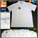 スクール ポロシャツ ホワイト カノコポ