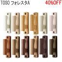 TOSO/トーソー製 房かけフォレスタA (1個入り) 全12色