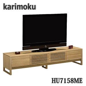 【開梱設置付き】カリモク家具 HU7158 幅2015×奥435