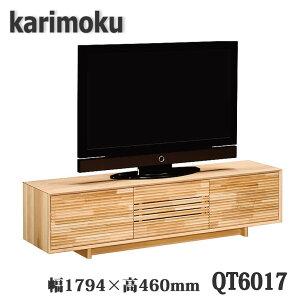 【開梱設置付き】カリモク家具 QT6017 幅1794×奥420