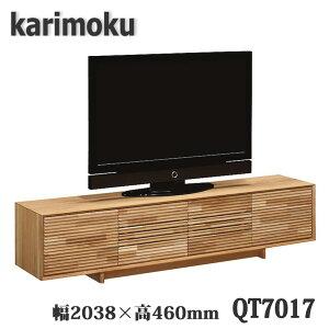 【開梱設置付き】カリモク家具 QT7017 幅2038×奥420