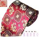 中国雲錦 デザイン ネクタイ小飛龍 パープル 幻の絹織物オリジナル 開運 風水 四神獣Loong Dragon tie fabric新品 威龍彩雲通販