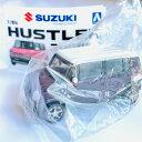 1/64 SUZUKI HUSTLER スズキ ハスラー コレクション パープル 単品 ミニカー 車