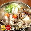 【ポイント2倍】ぼたん鍋用 切り落とし【400g+秘伝みそ】...
